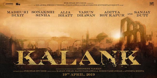 Sanjay Dutt-Madhuri Dixit to feature in Kalank