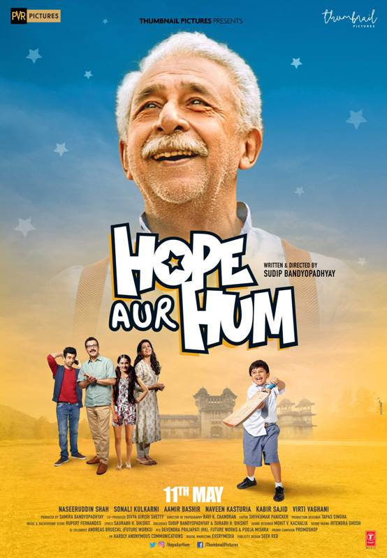 Makers release second poster of Hope Aur Hum