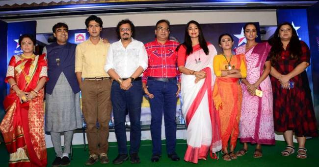 Star Jalsha launches their new show 'Bhoomikanya' starring Sohini Sarkar and Kaushik Sen