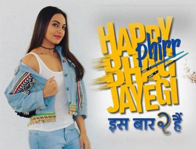 Sonakshi Sinha's Happy Phirr Bhag Jayegi earns Rs. 13 crore at BO
