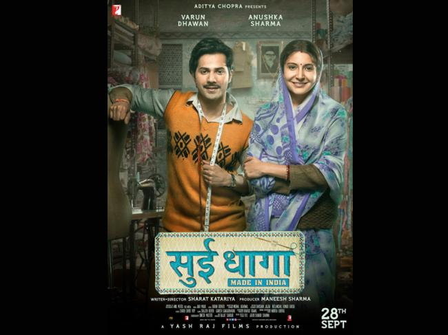 Makers release new poster of Anushka Sharma, Varun Dhawan's Sui Dhaaga