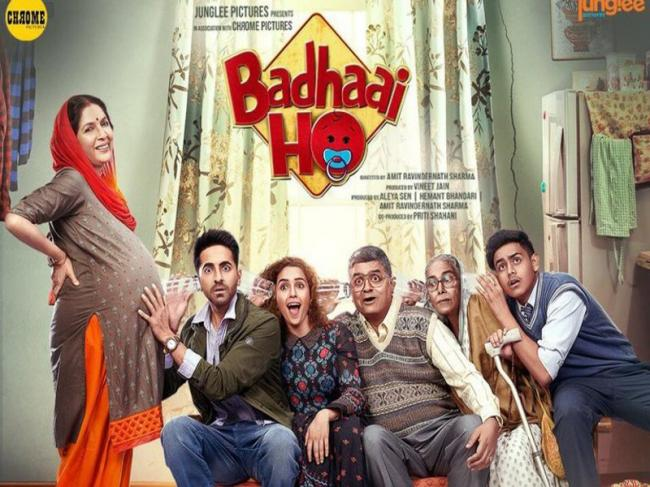 Makers release hilarious trailer of upcoming Bollywood movie Badhaai Ho