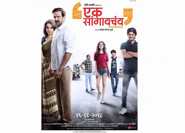 Kay Kay Menon to make his Marathi film debut with Ek Sangaychay
