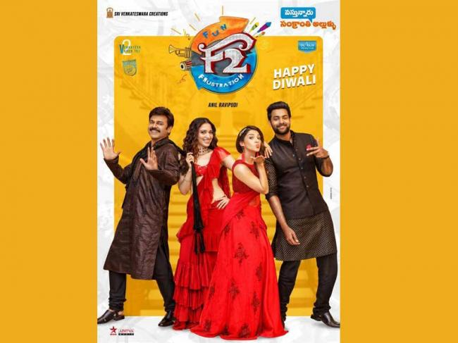 Makers Release First Look Poster Of F2 Features Actors Venkatesh Varun Tej Tamannaah Bhatia