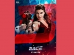 Race 3 makers release Jacqueline Fernandez's poster from the film