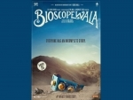 Teaser poster of Bioscopewala releases