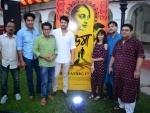 Trailer of Bengali movie Uma released