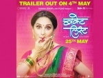 New poster of Madhuri Dixit's upcoming Marathi movie Bucket List released