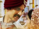 New Toilet Ek Prem Katha Chinese poster unveiled by makers