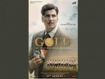 Akshay Kumar's sports drama Gold to release in IMAX format