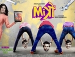 First look poster of Mitron released by makers, features actress Kritika Kamra