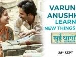 Varun-Anushka learnt these many new skills for Sui Dhaaga!