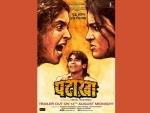 Vishal Bhardwaj's Pataakha releases today