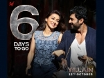 Ankush, Mimi's Villain arrives in theatres in less than a week, makers release new poster