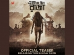 Two Durga Puja films of SVF released nationally today