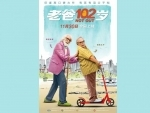 Amitabh Bachchan, Rishi Kapoor's 102 Not Out releases in China