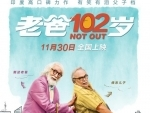 Amitabh Bachchan, Rishi's 102 Not Out to release in China this month