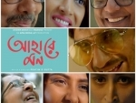 Makers release first look poster of Bengali movie Ahare Mon