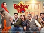 Makers of Badhaai Ho release new poster