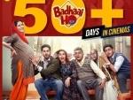 Ayushmann Khurrana's Badhaai Ho completes 50 days