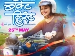 New poster of Madhuri Dixit's Bucket List released