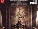 Makers release new poster of upcoming Bengali movie Ek Je Chhilo Raja