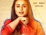 Rani Mukherji's Hichki to release in China
