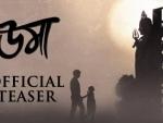 Makers release teaser video of SVF-Srijit Mukherji's upcoming movie Uma