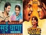 Sui Dhaaga, Pataakha slide at box office