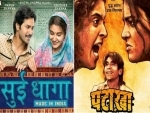 Box office collection: Sui Dhaaga goes strong; Pataakha struggles