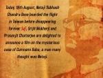 SVF, Srijit Mukherji, Prosenjit Chatterjee announce their latest venture