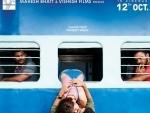 Makers release trailer of Rhea Chakraborty's upcoming movie Jalebi