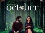 Varun Dhawan's 'October' collects Rs. 12.51 crore so far