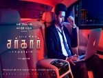 Makers agree to remove controversial scenes from Sarkar, says report