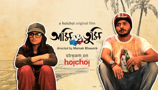 Mainak Bhaumik's unreleased film, Aami vs Tumi gets a platform with Hoichoi