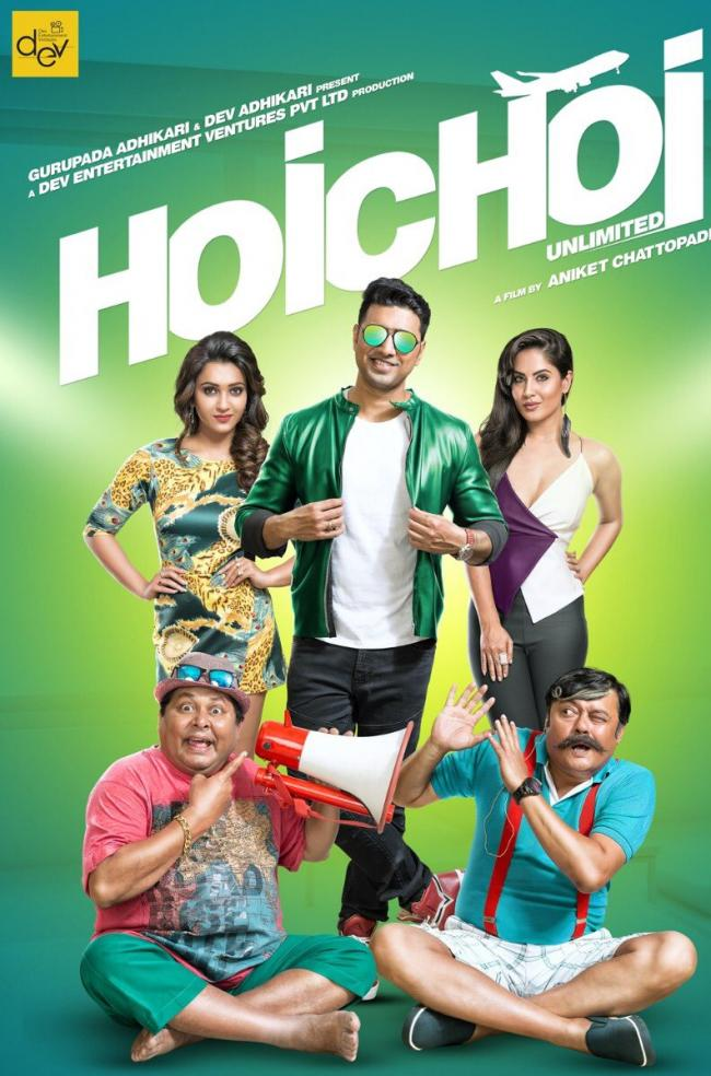 Hoichoi Unlimited (2018) Bengali Full Movie 480p HDRip 350MB x264 *100% Orginal*