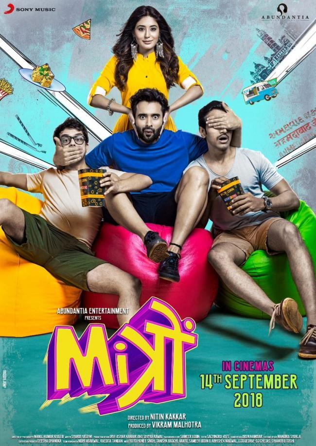 New Mitron poster releases, features actress Kritika Kamra