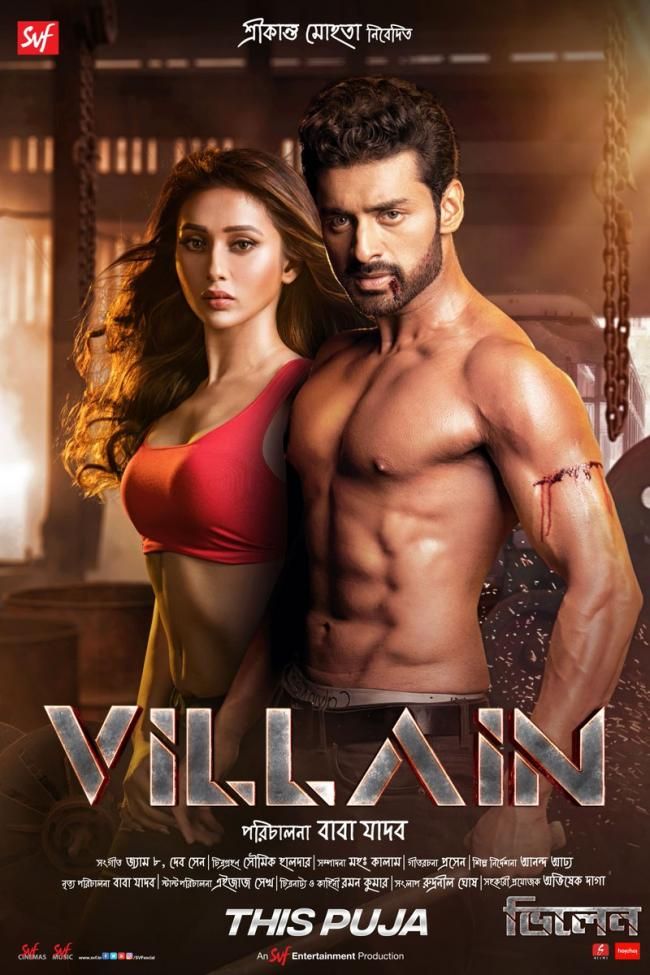 Villain (2018) Bengali Full Movie 720p HQ PerDVDRip 1GB Download