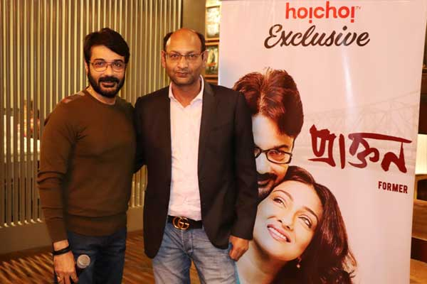 Prosenjit-Rituparna starrer 2016 blockbuster Praktan gets a world digital premier on hoichoi