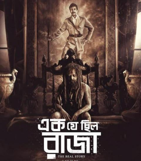 Srijit Mukherji's Ek Je Chhilo Raja completes 50 days, filmmaker congratulates team