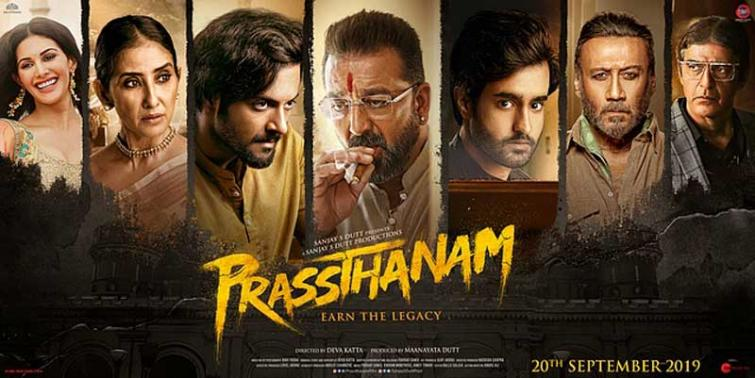 Sanjay S. Dutt Productions launches title track of Prassthanam