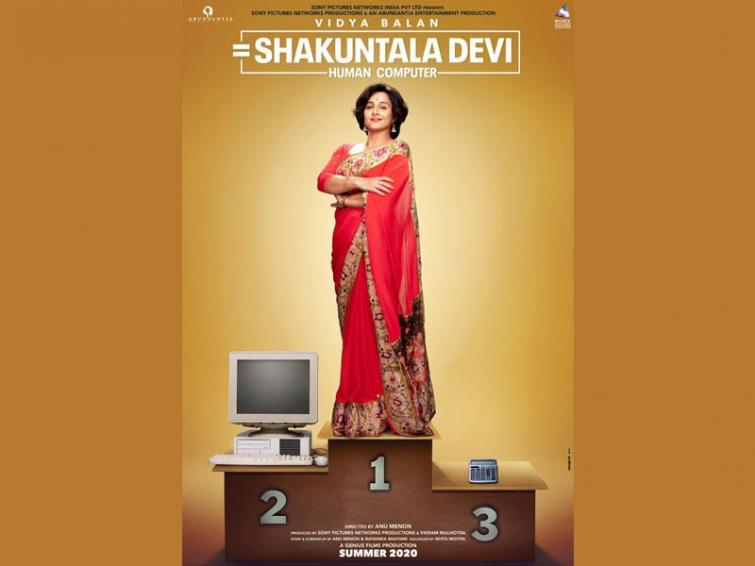 Makers release first look of Vidya Balan in Shakuntala Devi