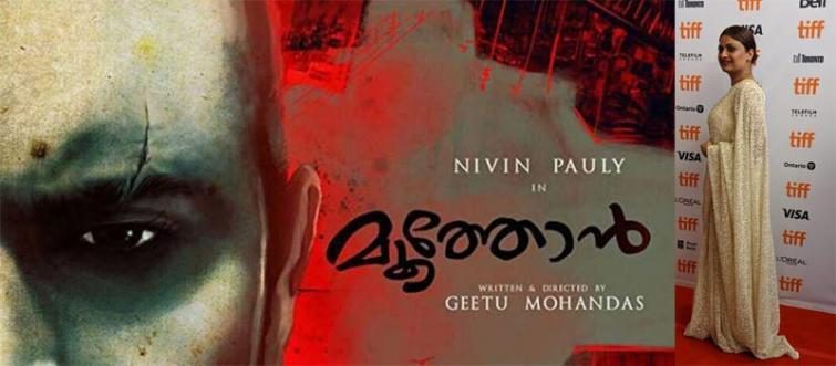 Moothon is layered in terms of a search for one's own self: Geetu Mohandas