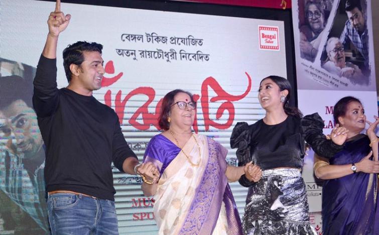 Team Sanjhbati promotes film with Dev, Paoli and Lily Chakrabarty