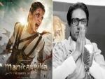 Kangana Ranaut's Manikarnika, Nawazuddin's Thackeray release today