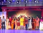 Sun TV Network Limited announces its Bengali general entertainment channel
