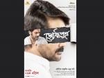 Makers unveil first poster of Prosenjit Chatterjee's upcoming movie Jyeshthoputro