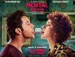 Title, poster of Kangana Ranaut's movie 'Mental Hai Kya' derogatory, needs to be modified: IMA