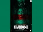 Makers release poster of Prabhu Dheva and Tamannaah Bhatia's Khamshi