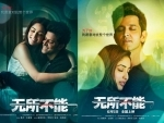 Hritik Roshan's Kaabil to release in China next month
